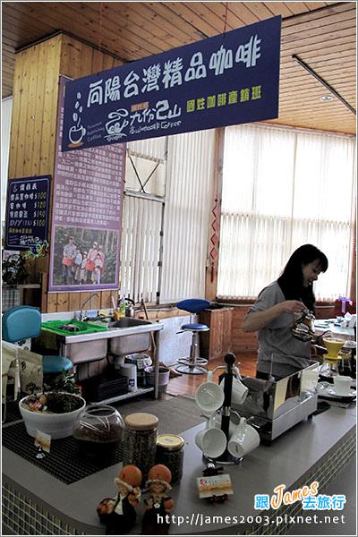 [南投景點] 國姓驛站炭雕藝術博物館與向陽咖啡17.JPG