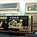 [南投景點] 國姓驛站炭雕藝術博物館與向陽咖啡14.JPG