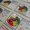[台北美食] 台北火車站-功夫蘭州拉麵12.JPG