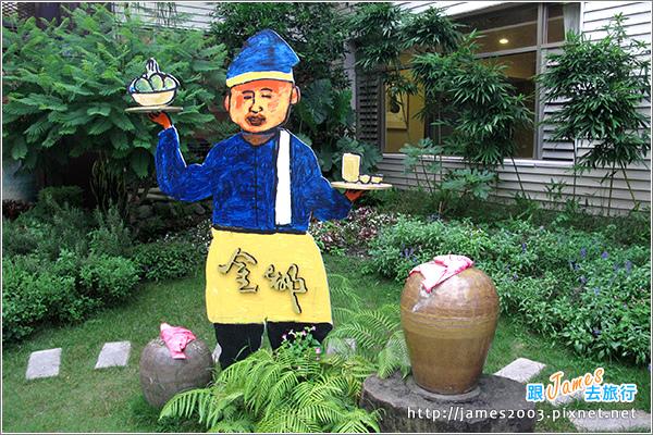 [埔里美食] 古早味-金都餐廳01.JPG