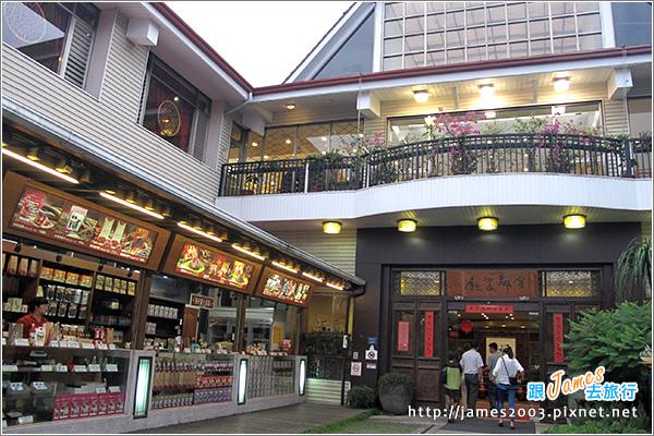 [埔里美食] 古早味-金都餐廳02.JPG