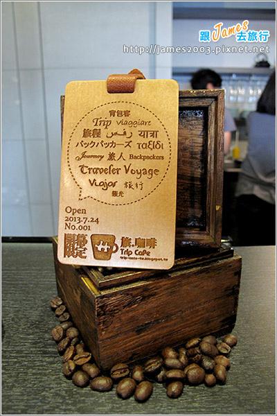旅。咖啡_彰化人文旅行主題咖啡館01.JPG