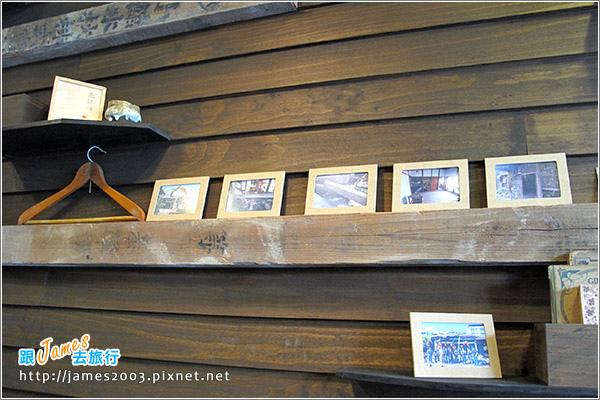 旅。咖啡_彰化人文旅行主題咖啡館04.JPG