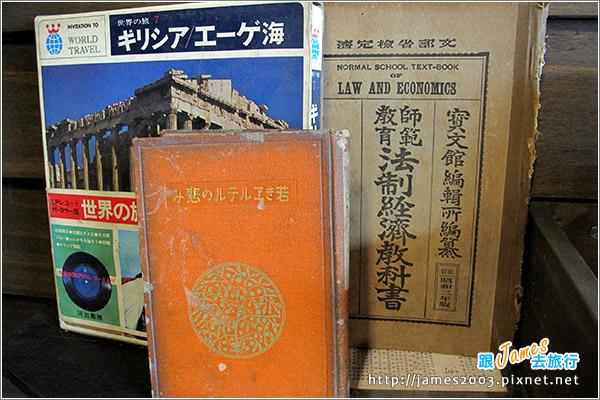 旅。咖啡_彰化人文旅行主題咖啡館08.JPG