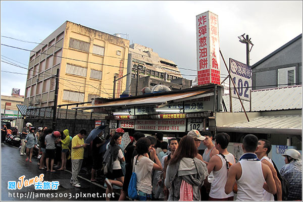 [花蓮美食] 炸蛋蔥油餅-蔥油餅街05.JPG