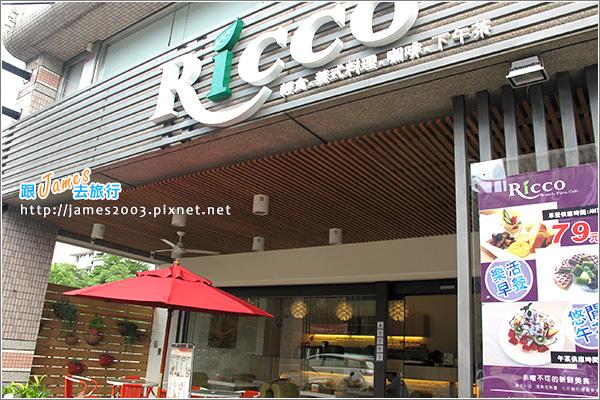 台中北屯早午餐 - Ricco瑞可輕食館11.JPG