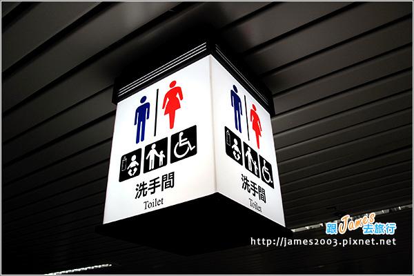 台北車站-魔法一號公廁01.JPG