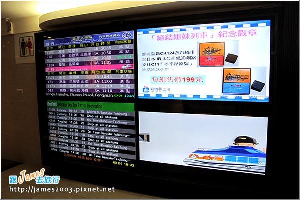 台北車站-魔法一號公廁03.JPG