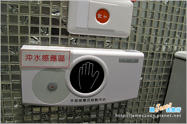 台北車站-魔法一號公廁07.JPG