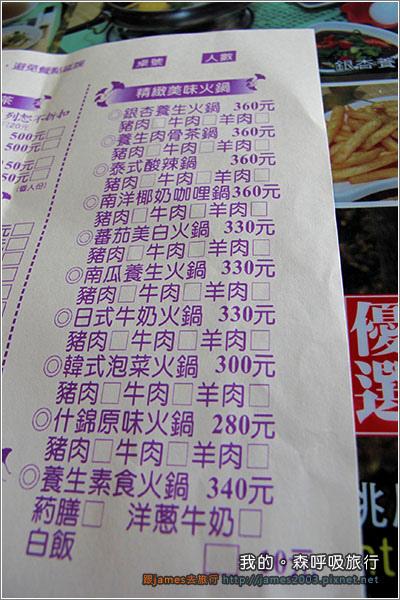 南投溪頭-杉林溪-銀杏森林景觀餐廳21.JPG