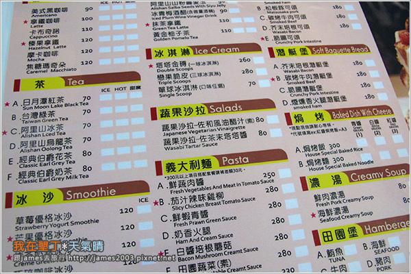 [墾丁美食] 在墾丁買生日蛋糕-塔塔緹甜點店(TATAKI)11.JPG