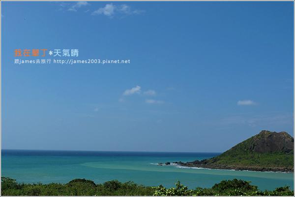 [墾丁住宿] 慢活遊墾丁-墾丁福華渡假飯店05.JPG