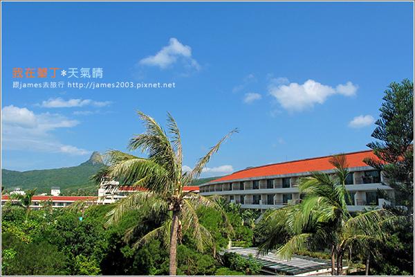 [墾丁住宿] 慢活遊墾丁-墾丁福華渡假飯店07.JPG