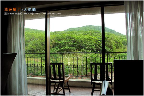 [墾丁住宿] 慢活遊墾丁-墾丁福華渡假飯店18.JPG