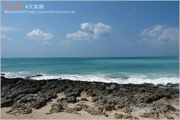 [墾丁景點] 貝殼砂的天堂-砂島(貝殼砂展示館)002