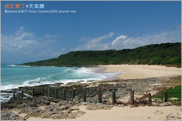 [墾丁景點] 貝殼砂的天堂-砂島(貝殼砂展示館)003