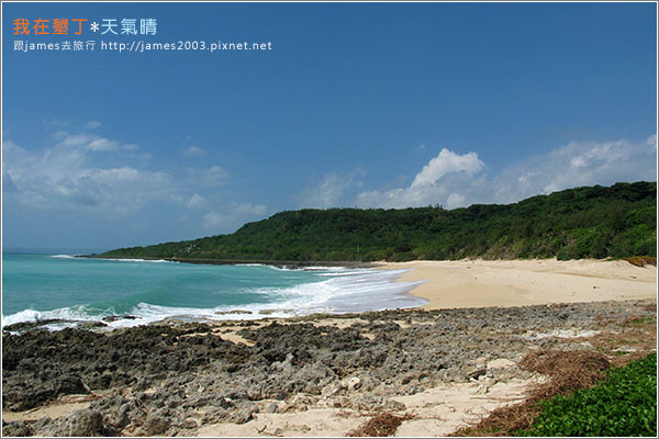 [墾丁景點] 貝殼砂的天堂-砂島(貝殼砂展示館)004