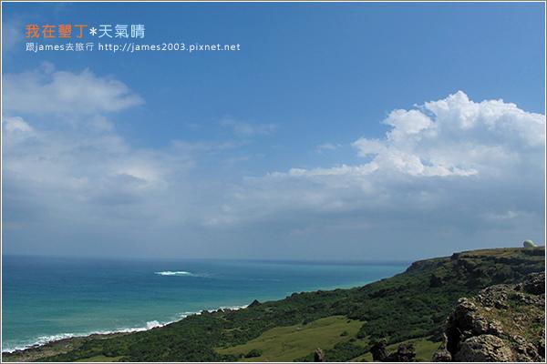 [墾丁景點] 墾丁的後山-龍磐大草原06.JPG