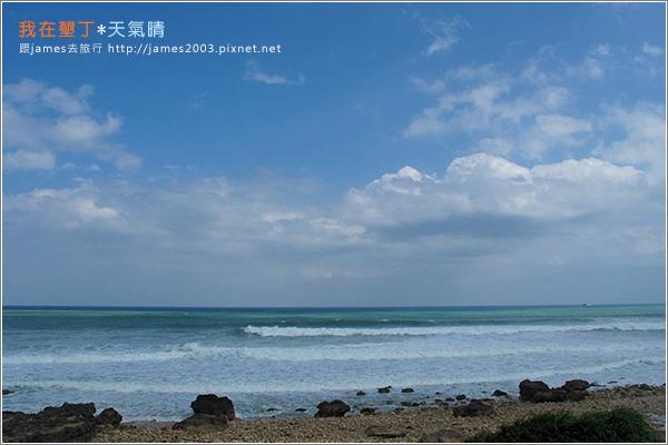 [墾丁景點] 墾丁的後山-龍磐大草原09.JPG