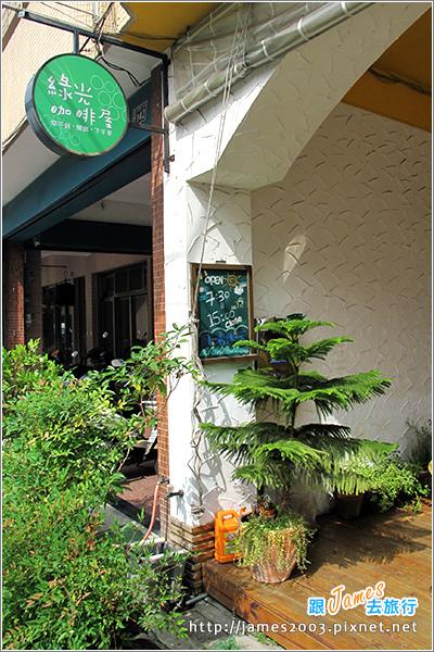 [台中美食] 綠光咖啡屋早午餐23.JPG