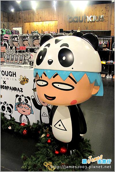 2013勤美天地聖誕村~聖誕馬戲狂08.JPG