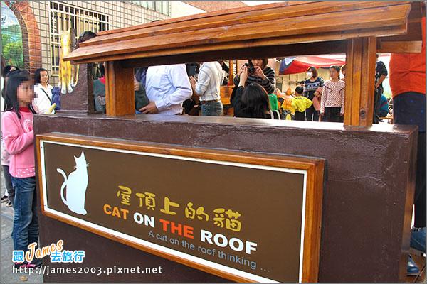 [雲林景點] 虎尾頂溪社區「屋頂上的貓」貓彩繪村15.JPG