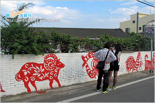 [雲林景點] 虎尾彩繪剪紙藝術村11.JPG
