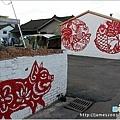 [雲林景點] 虎尾彩繪剪紙藝術村20.JPG