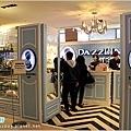 [台中美食] 新光三越-玳思琳蜜糖吐司(Dazzling Cafe)01.JPG