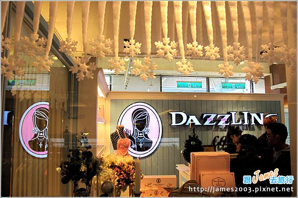 [台中美食] 新光三越-玳思琳蜜糖吐司(Dazzling Cafe)02.JPG