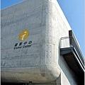 新景點-阿里山旅遊前哨站-觸口遊客中心04.JPG