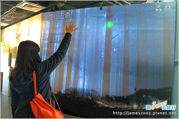 新景點-阿里山旅遊前哨站-觸口遊客中心19.JPG