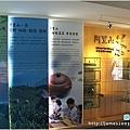 新景點-阿里山旅遊前哨站-觸口遊客中心21.JPG