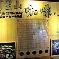 新景點-阿里山旅遊前哨站-觸口遊客中心24.JPG