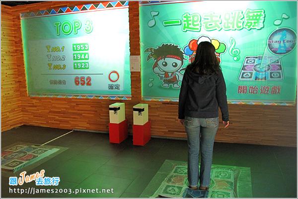 新景點-阿里山旅遊前哨站-觸口遊客中心26.JPG