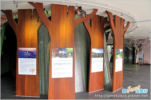 新景點-阿里山旅遊前哨站-觸口遊客中心29.JPG