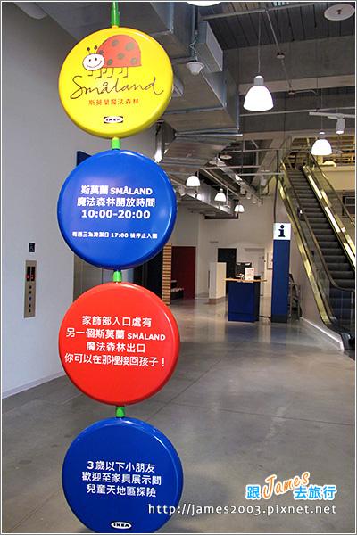 ikea 生日餐02.JPG