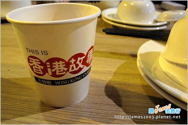 [台中美食] 香港故事茶餐廳聚餐05.JPG