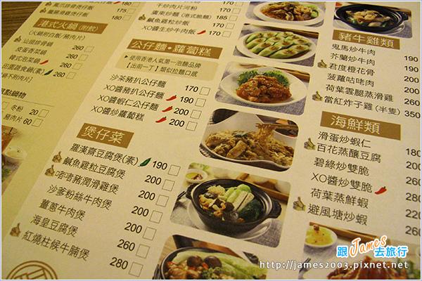 [台中美食] 香港故事茶餐廳聚餐18.JPG