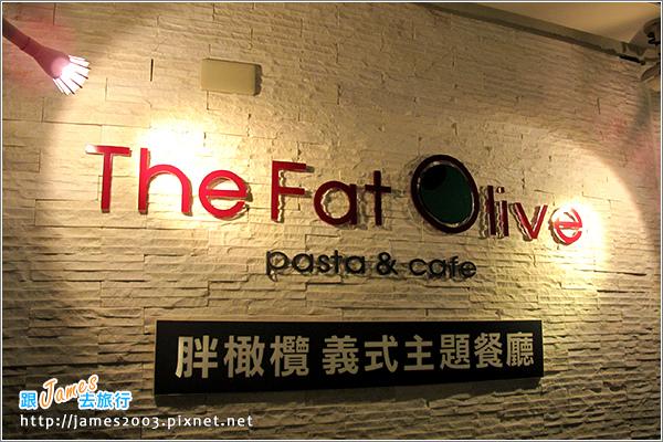 [台中聚餐美食] 新時代購物中心-胖橄欖義式主題餐廳02.JPG