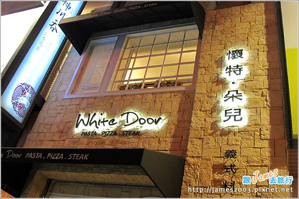 懷特朵兒-White.door義式料理_中科聚餐01.JPG