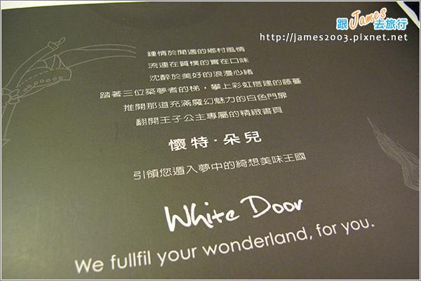 懷特朵兒-White.door義式料理_中科聚餐04.JPG