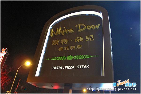 懷特朵兒-White.door義式料理_中科聚餐20.JPG
