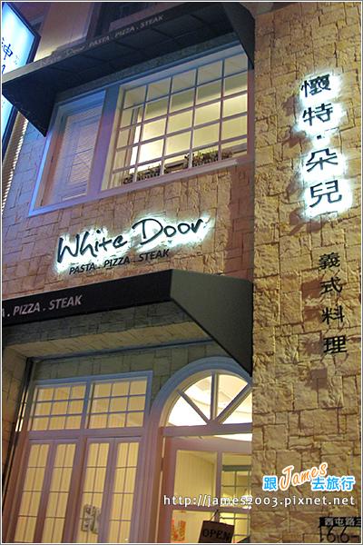 懷特朵兒-White.door義式料理_中科聚餐21.JPG
