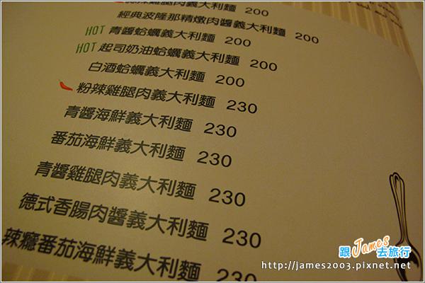 懷特朵兒-White.door義式料理_中科聚餐22.JPG