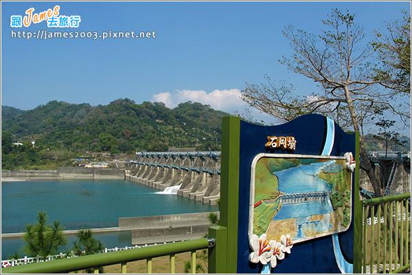 台中景點-石岡壩-921地震紀念 07.JPG