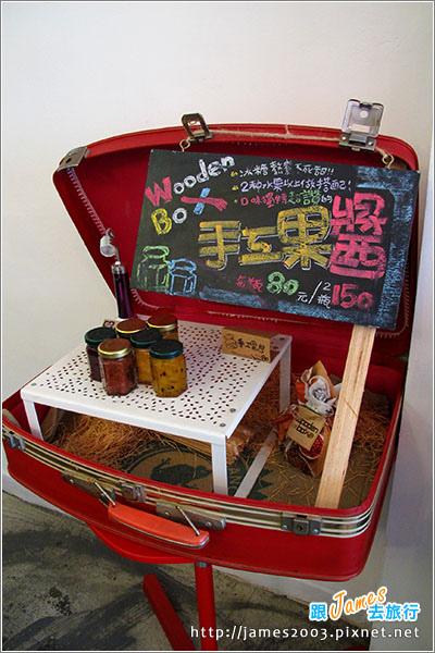 台中-木盒子早午餐02.JPG
