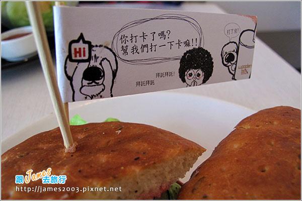 台中-木盒子早午餐11.JPG