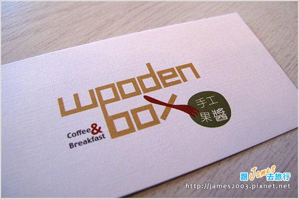 台中-木盒子早午餐18.JPG