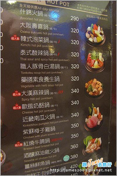 [台中美食] 異人館咖啡部屋(北屯軍福店)14.JPG